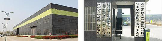 专注环保机械设备生产制造