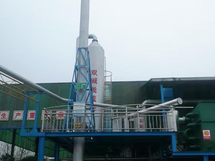油泥油砂炼油设备价格