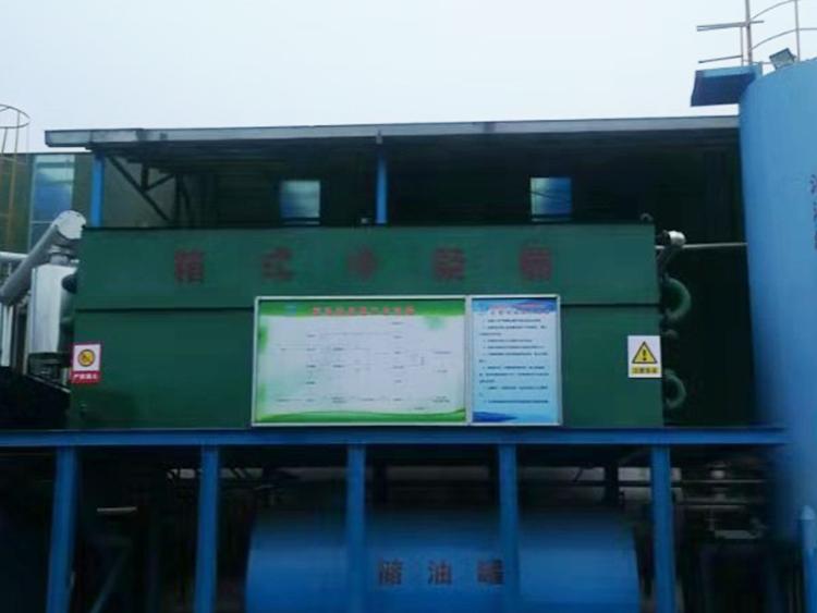 节能油泥油砂炼油设备