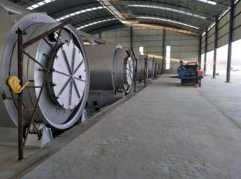 现在做轮胎回收和可再生能源项目好吗